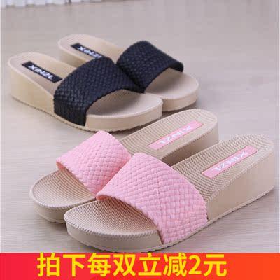 2018夏季新款坡跟女士凉拖鞋 松糕跟厚底防滑夏天一字拖