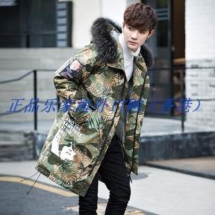 香港代购羽绒服男新款青年中长款韩版迷彩连帽衣服男装加厚外套潮