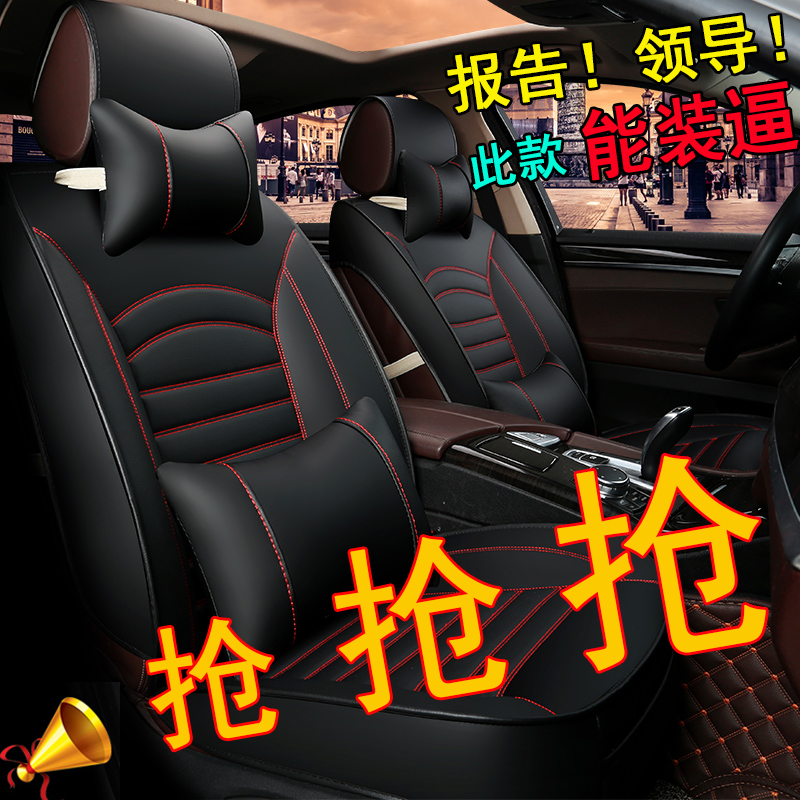 Внутриигровые ресурсы Sengoku Fengyun Артикул 561347191812