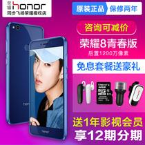 7cx手机9青春版全网通8荣耀荣耀honor现货速发送钢化膜