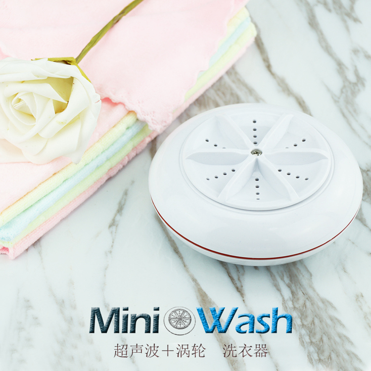 超声波涡轮折叠洗衣机桶神器手持便携式宿舍小型抖音袜子洗衣器