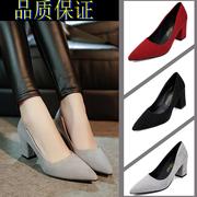 2018秋季新款韩版女士尖头高跟鞋黑色绒面浅口中跟粗跟百搭单鞋女