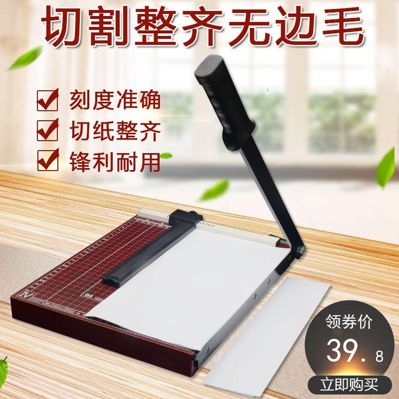切纸刀a4手动裁纸刀切纸机裁相片照片裁切...