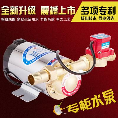 太阳能热水器管道增压泵
