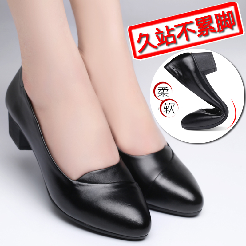 舒适真皮中跟单鞋