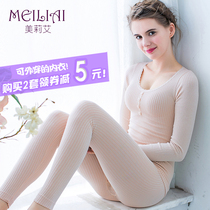 Autumn and winter thin section lace body tight thermal underwear suit low collar female underwear to wear autumn clothing qiuku cotton sweater