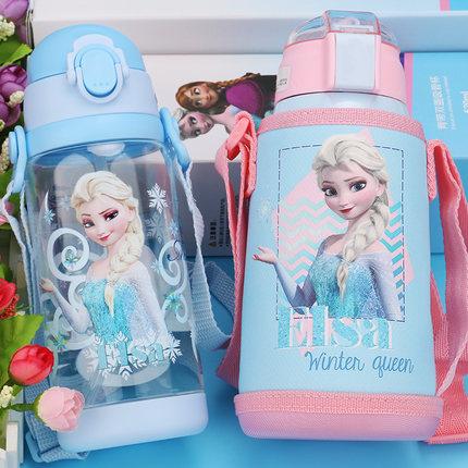 迪士尼儿童水壶吸管直饮小学生幼儿园可爱公主宝宝保温瓶女童水杯