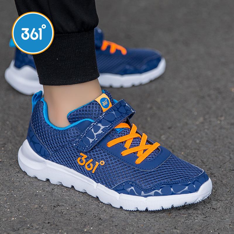 361童鞋跑步鞋男童2019新款夏季网面跑鞋子361度中大童透气运动鞋
