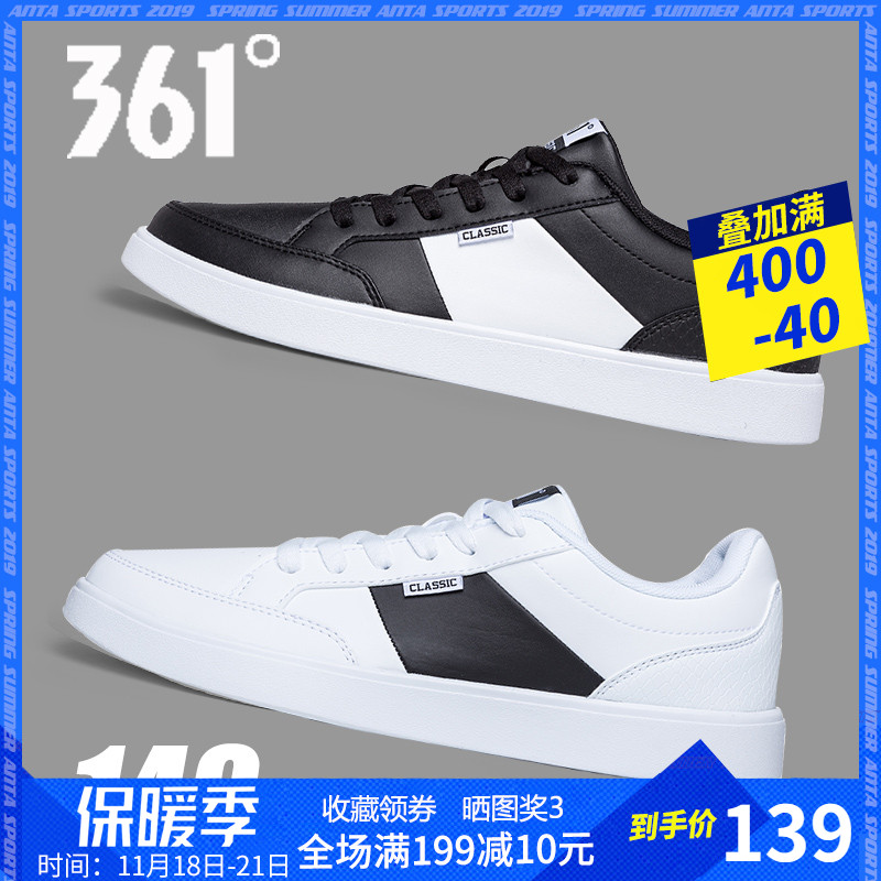 361男鞋板鞋冬季2019新款男士休闲鞋白鞋滑板鞋秋冬季361度运动鞋