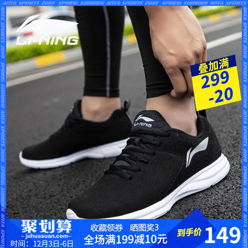 李宁男鞋运动鞋子2019冬季新款皮面防水男士秋冬季休闲鞋跑步鞋男