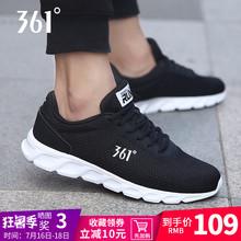 361男鞋夏季透气跑步鞋男士网鞋子361度轻便休闲鞋网面鞋运动鞋男