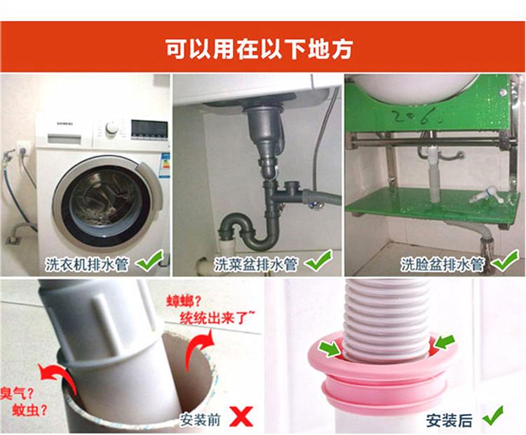 厨房下水道防臭盖洗衣机排水管防臭塞硅胶过滤网地漏密封圈下水管