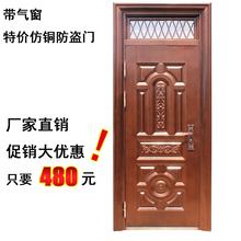 防盗门带气窗钢质门进户门工程门仿铜门钢制门非标门安全门防晒图片