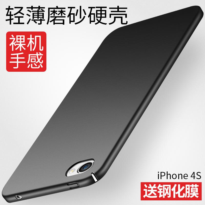 iphone 4s 手机壳 磨砂 薄