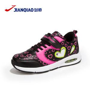 剑桥女童鞋子2018新款秋季中大童女童运动鞋休儿童鞋子女孩跑步鞋