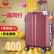 Nanxiang aluminium frame pull-rod suitcase 21-inch fashionable male and female trend universal boarding box password suitcase and bag