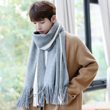 围巾男冬季韩版百搭简约新款男士围巾毛线针织长款年轻人学生围脖