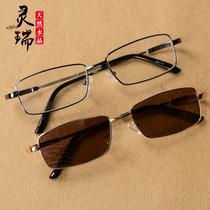 新品时尚黑框水晶太阳眼镜男女款天然石头镜片墨镜防辐射护目2018