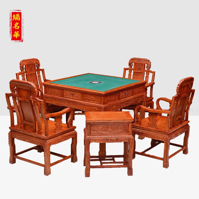 中式红木麻将桌 餐桌两用实木电动麻将桌花梨木棋牌桌椅组合家具