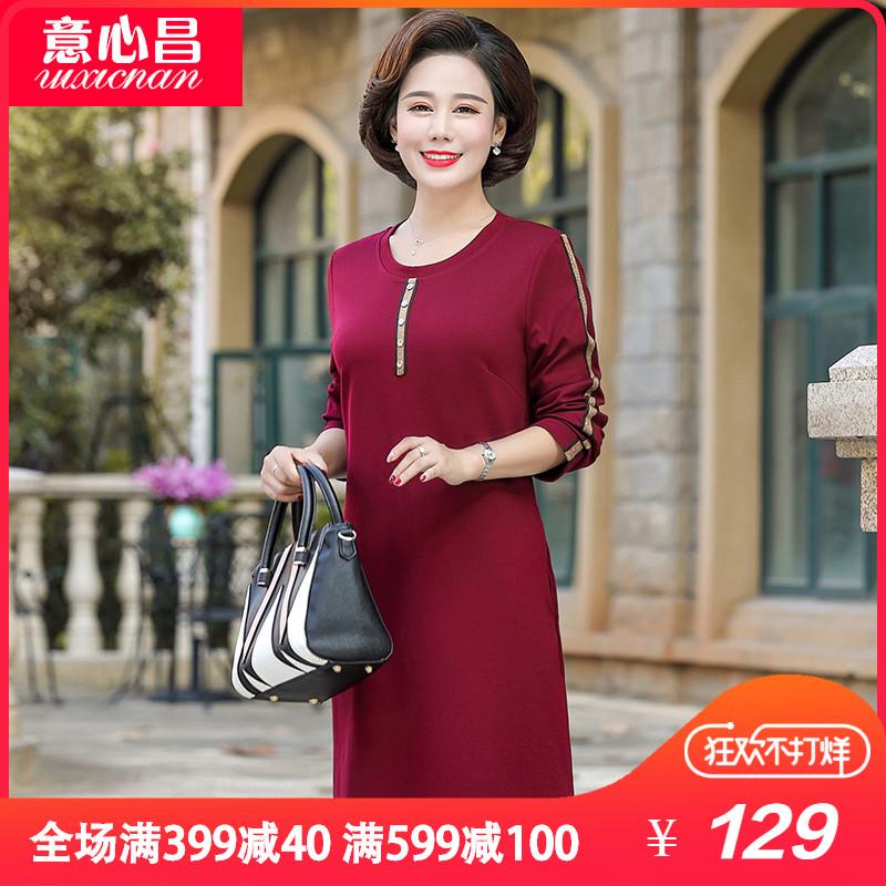 2018新款妈妈秋装中长款连衣裙子高贵长袖40-50岁中老年女人衣服