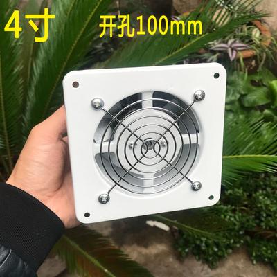 换气扇墙式排气扇卫生间小型抽风机排风扇4寸高速迷你静音厨房100
