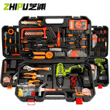 Chipu home electric drill kit set electrician carpentry special hardware car-carrying set repair tools