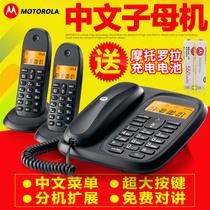 摩托罗拉CL102C无绳电话机办公子母机移动家用无线座机一拖二一