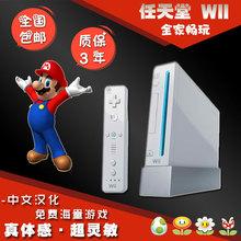 任天堂原装游戏机 wiiu家用电视游戏机 will主机 WII体感游戏机