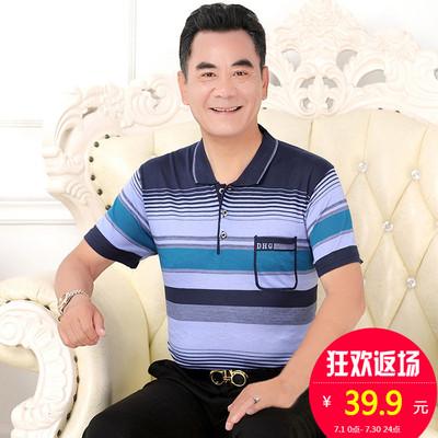 瀚瑞中老年条纹短袖T恤男真口袋横条翻领套头衫半袖薄体恤父亲节