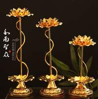 Buddha Hall for Buddha Fortune God Butter Lamp Holder Long Ming Lamp 鎏 Golden Lotus Lamp Holder Lamp 盏 Candle Taiwan Buddha Light 2