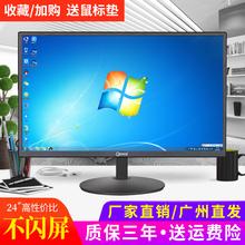 显示器20寸液晶台式电脑电视两用21英寸办公监控高清LED显视屏非