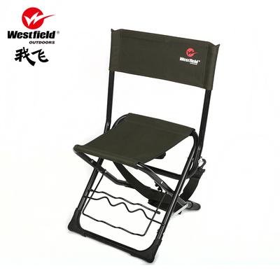 我飞 2018新款钓椅自带炮台台钓椅便携钓鱼凳子折叠椅钓鱼椅子