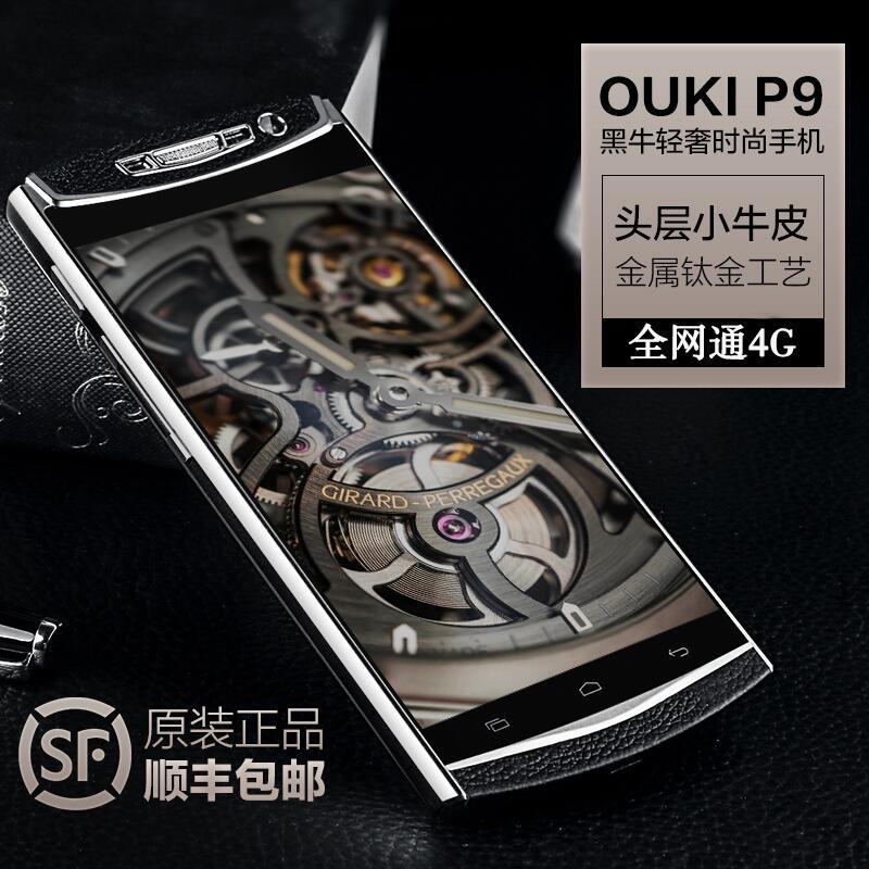 OUKI/欧奇 OK p9商务智能手机加密男款移动电信联通双卡双待全网通4g超长待机钛金手机中老年手机诺基正品亚
