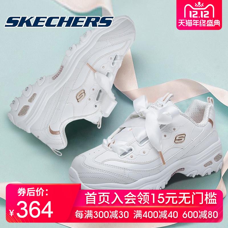 Skechers斯凱奇熊貓鞋女鞋2019春新款蝴蝶結休閑運動跑步鞋11976