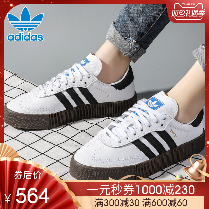 adidas阿迪达斯三叶草女鞋19冬季新品SAMBAROSE W休闲鞋AQ1134