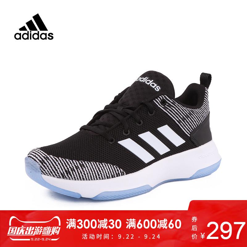 ADIDAS/阿迪达斯男鞋 运动四季款实战战靴缓震耐磨篮球鞋 DB0598
