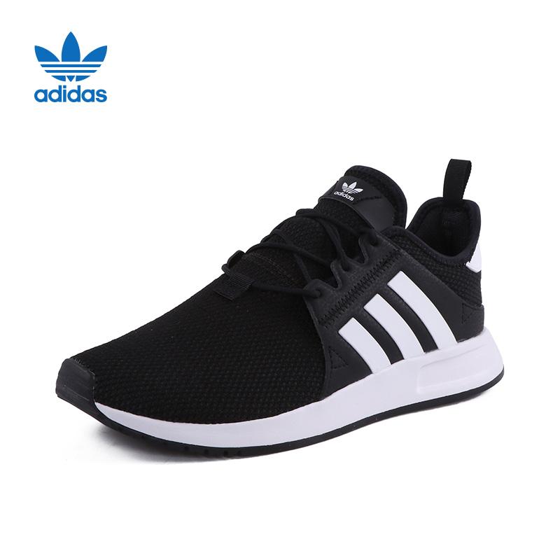 adidas阿迪达斯X_PLR三叶草系列中性经典鞋休闲鞋CQ2405