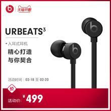 BeatsurBeats3重低音耳塞式b耳机入耳式通用线控耳麦
