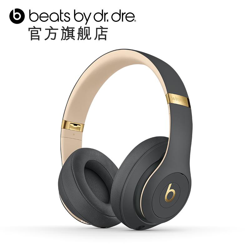 beats studio头戴式耳机