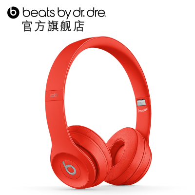 【6期免息】 Beats Beats Solo3 Wireless (PRODUCT)RED无线耳机双十二