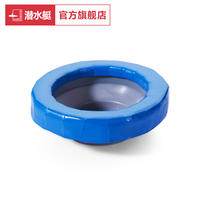 Submarine toilet seal ring deodorant flange thickened toilet base water toilet seat accessories seal ring deodorant