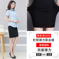 Maternity spring and autumn tooling step skirt dress professional package hip skirt bottom skirt summer black work skirt