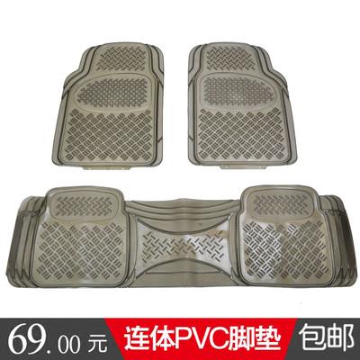 加厚汽车塑料脚垫pvc透明脚垫乳胶地垫轿车通用防水环保可裁剪