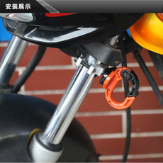 Electric motorcycle modification accessories WISP RSZ Fuxi Qiaoge scooter helmet hooks