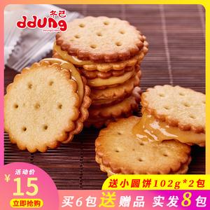 冬己黑糖麦芽饼干 冬几咸蛋黄夹心网红零食焦糖东已 韩国冬已饼干