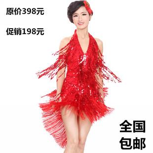 拉丁舞服装新款女 大童 拉丁舞裙 舞蹈比赛服表演服演出服A131201