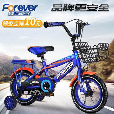 永久儿童自行车6-7-8-9-10-13岁童车小学生男孩20寸脚踏单车