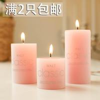 Aromatherapy Candles Romantic Smokeless European Essential Oil Spa Large Cylindrical Candlelight Dinner Candles