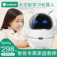 智能机器人早教机玩具语音对话高科技语音学习遥控儿童女男孩益智