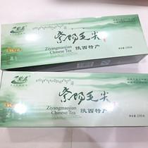 2017新茶紫阳毛尖茶紫真明前春茶绿茶茶叶